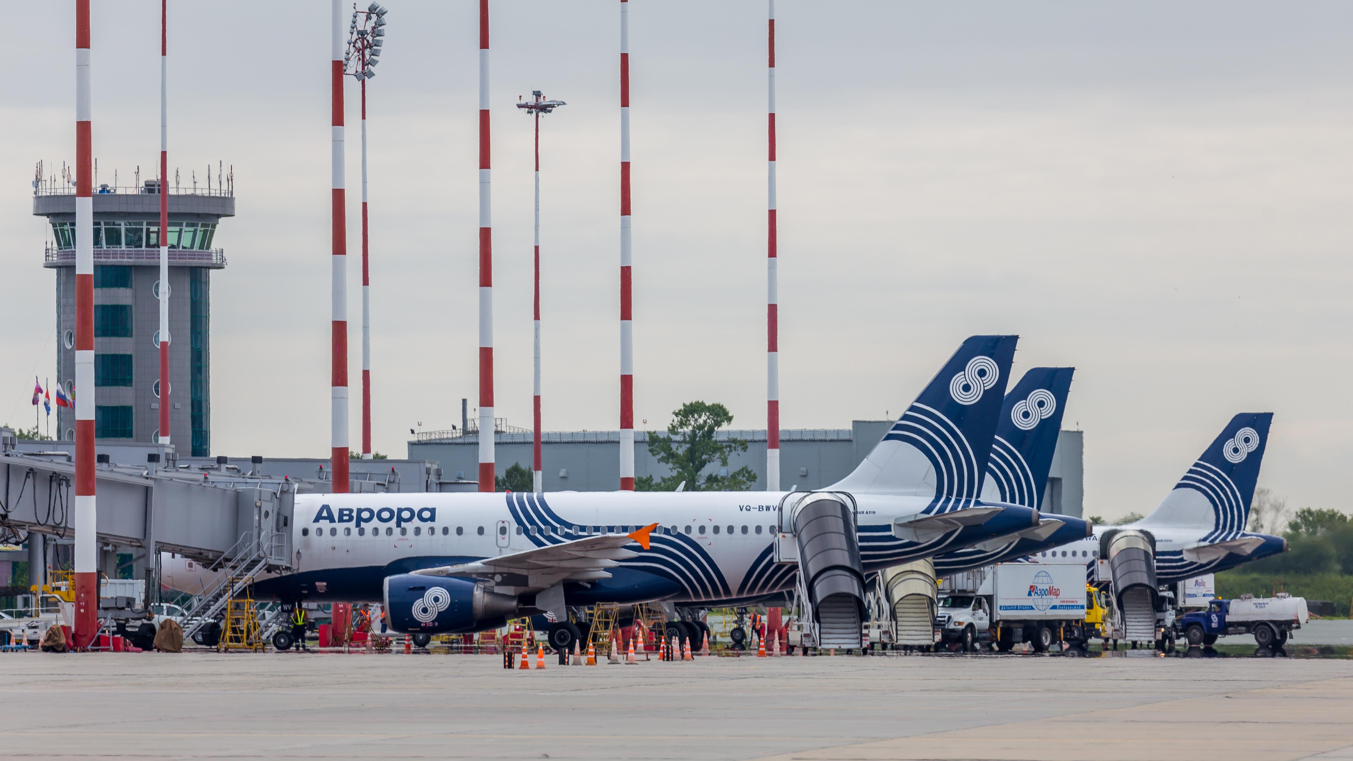 Москва хошимин купить авиабилеты