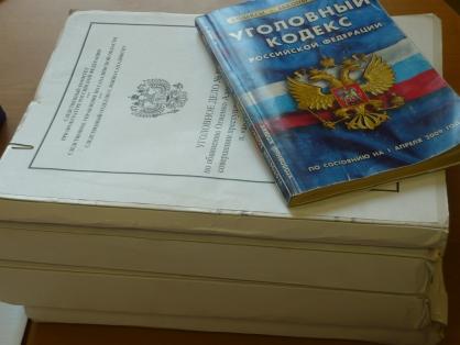 НаСахалине экс-глава учреждения задолжал налоговой 19 млн руб.